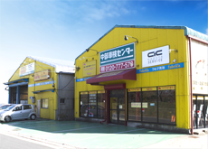 中部車検センター春日井店